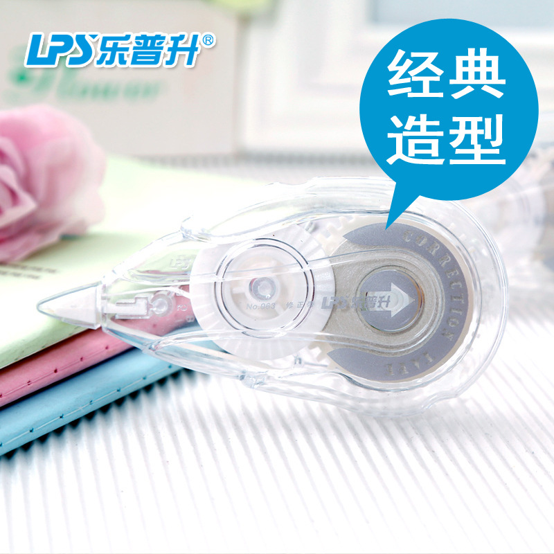 LPS Creative Simple Office Correction Tape South Korea Students Stationery Corretion Pen/fluid Hipster Correction Tape 963