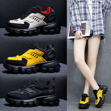 Yellow Red Black Chunky Sneakers Woman Shoes 2019 New Fashion Dad dames Baskets femme Platform