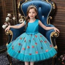 Детское свадебное платье; Платье принцессы для больших мальчиков;
