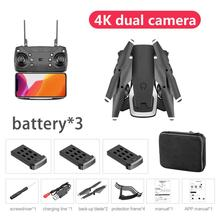 KK6 Foldable RC Drone Headless Mode Altitude Hold Helicopter One Button Return M