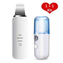 Ultrasonic Ion Cleansing Blackhead Massage Face Skin Scrubber Peeling Shovel Facial Pore Cleaner Machine + Facial Steamer new hots facial pore blackhead vacuum suction machine blackhead remover peeling facial pore cleansing face skin deeply cleaner