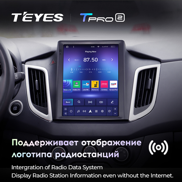 TEYES TPRO 2 Штатная магнитола For Хендай Крета GS For Hyundai Creta IX25 2015 - 2019 For Tesla style screen For Тесла Стиль Экран Android DSP 2DIN автомагнитола 2 DIN GPS мультимедиа автомобиля головное устройство 3