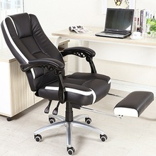 Computer Chair Home Office Reclining Game Seat Internet Cafe Racing Lunch