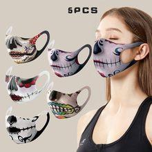 5PC Impresso E-маска многоразовая lement Máscara Rhinestone Padrão de Algodão À Prova de Poeira Lavável Reutilizável Mondkapjes Wasbaar 10.27