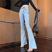 Уличная одежда женские прямые зимние длинные джинсы с высокой