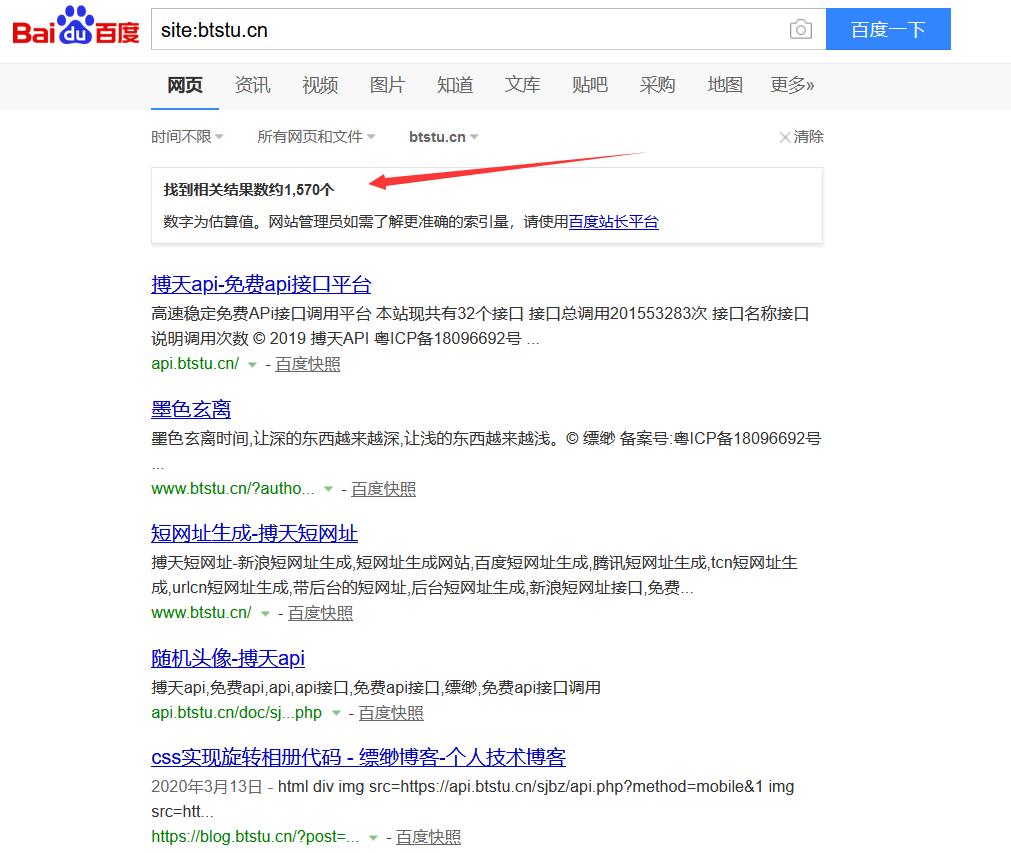 百度搜索高级指令site: |domain:|inurl:怎么使用?