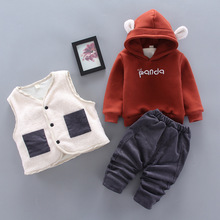 Modern Design Baby Suit Animal Combo Creative Korean Version Baby Suit Boy Neonata Abbigliamento Clothes Baby Set BD50YE