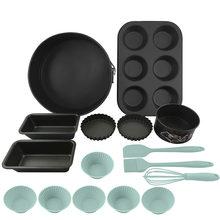 Bakeware Baking Set Nonstick Oven Round 8.3