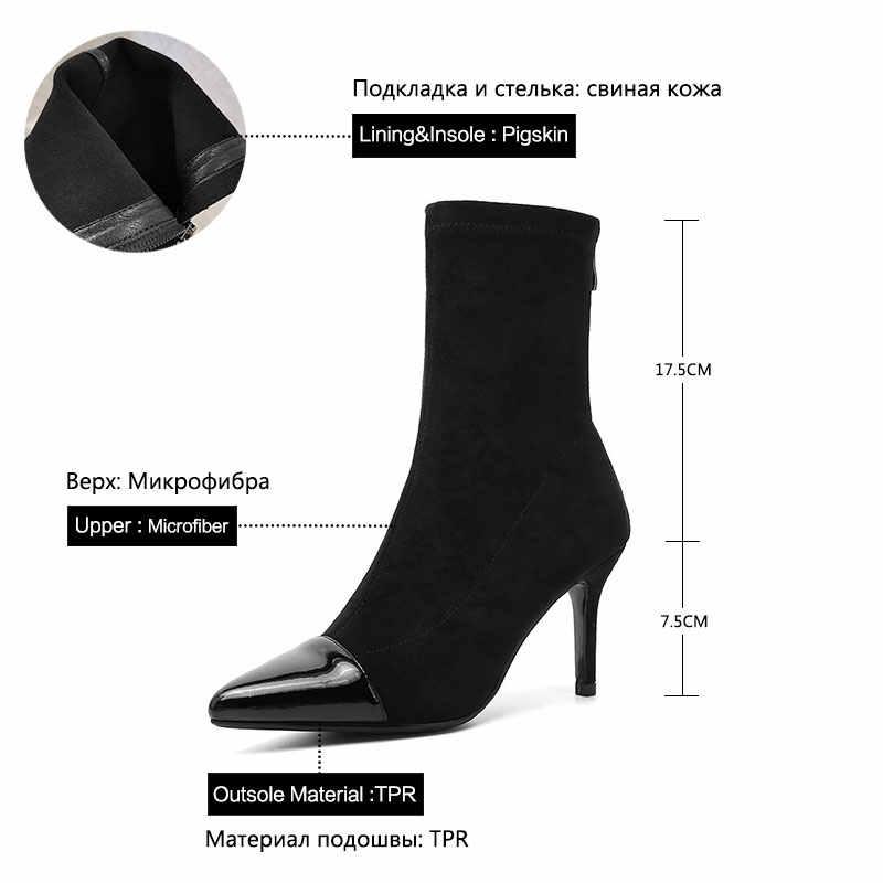 Donna-ince yüksek topuklu sonbahar çizmeler kadın seksi sivri burun yılan leopar baskılı kadın pompaları fermuar parti yarım çizmeler deri