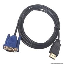 1/1.8/3/5M HDMI Cable HDMI To VGA HD With Audio Adapter Cable HDMI TO VGA Cable dropshipping displayport to hdmi vga hd convertor white