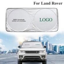 Автомобильный логотип солнцезащитный козырек для переднего и