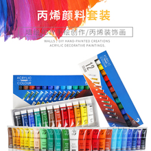 Acrylic-Paint-Set Fabric-Clothing Art-Supplies Drawing-Painting Nail-Glass Professional