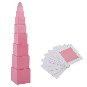 Розовая башня сплошной куб, Деревянные Монтессори игрушки для математики 0,5-7 см раннее Дошкольное образование детский подарок на день