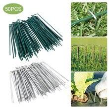 50pcs/Pack Garden Peg Silver Metal U-Shape Garden Staple Garden Ground Nail Film Fixed Pegs Gardening Fixing Tools Film Peg