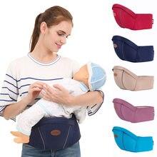 Mochila y portabebés para bebé, taburete de cintura para bebé, portador multifuncional, nuevo