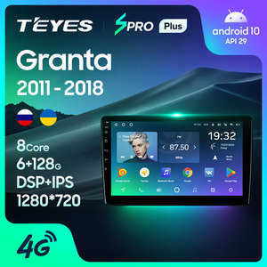 TEYES SPRO Plus For LADA Granta Sport 2011 - 2018 Car Radio Multimedia Video Player Navigation GPS Android 10 No 2din 2 din dvd
