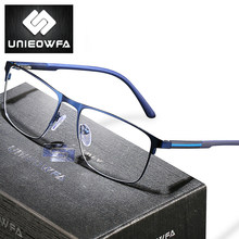 Myopia Optical Glasses Frame Men Custom Prescription Eyeglasses Frame Male Korea Rectangle Stainless Steel Spectacles Frame 2021