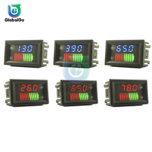 12V Car Lead Acid Battery Charge Level Indicator LCD Battery Tester Lithium Battery Capacity Meter 24V 36V 48V 60V 72V free shipping 12v 24v 36v 48v 72v battery meter digital voltage gauge for electric vehicles forklift truck club car