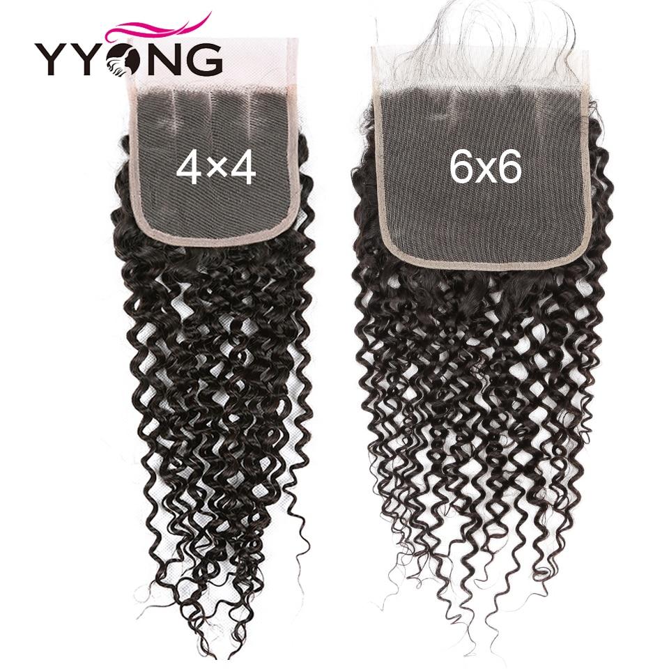 YYong 4x4& 6x6 Closure With Bundles Kinky Curly 3/4 Bundles  With Closure   Hair Bundles With Lace Closure 5