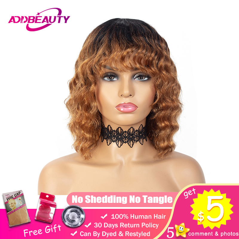Addbeauty Loose Wave Short Bob Wig With Bang 12