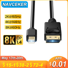 Navceker 4K@144Hz Thunderbolt Mini Displayport to Displayport 1.4 Cable Adapter Mini DP to DP Converter Cable DP Cable MacBook