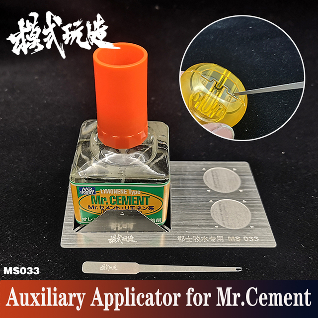 Auxiliary Applicator for Mr.Cement Glue Dispensing Clip Modeling Tools Hobby Assembly Tools Accessory Model Building Kits TOOLS Material: Metal