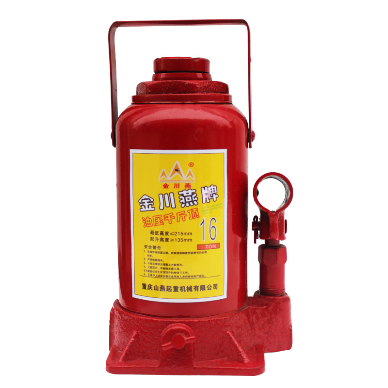 Jinchuan Yan Lifting Jack Hydraulic Vertical Type 5 Tons 2 Tons 3t10t16t20t32t Hand Crank Compact Automobile Lifting Jack