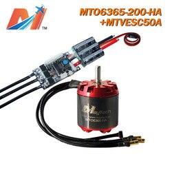Maytech 6365 200KV electric sensored brushless motor for electric skateboard and 50A SuperESC based on VESC