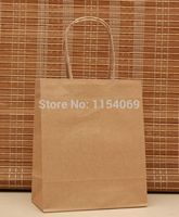 Wholesale 20pcs Leather Color Paper Bag 18x15x8cm Wedding Favor Jewelry Gifts Packaging Kraft Paper Bags Gift Bag With Handle