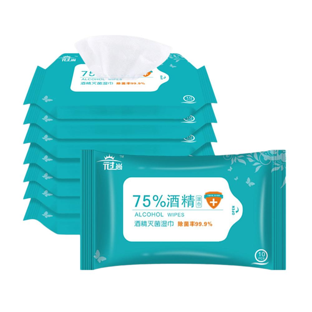 75 Alcohol Soft Disinfection Wipes Pad Cotton For Family Hands Kids Nose Face Instant Cleaning Swab Paper Outdoor Travel Clea|  - title=