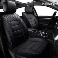 FUZHKAQI 1 pc leather car seat cover For infiniti qx70 fx qx60 fx37 qx50 ex qx56 q50 q60 qx80 g35 accessories auto seat covers