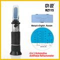 RZ автомобильный рефрактометр  антифриз  измеритель температуры замерзания  мочевины  Adblue  батарея  жидкое стекло  измеритель воды  ATC инстру...