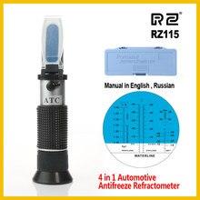Rz Automotive Antifreez Refractometer Vriespunt Ureum Adblue Batterij Vloeistof Glas Water Tester Meter Atc Tool RZ115