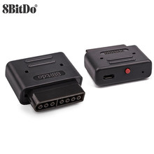 8Bitdo game bluetooth wireless retro receier for SNES/SFC controller