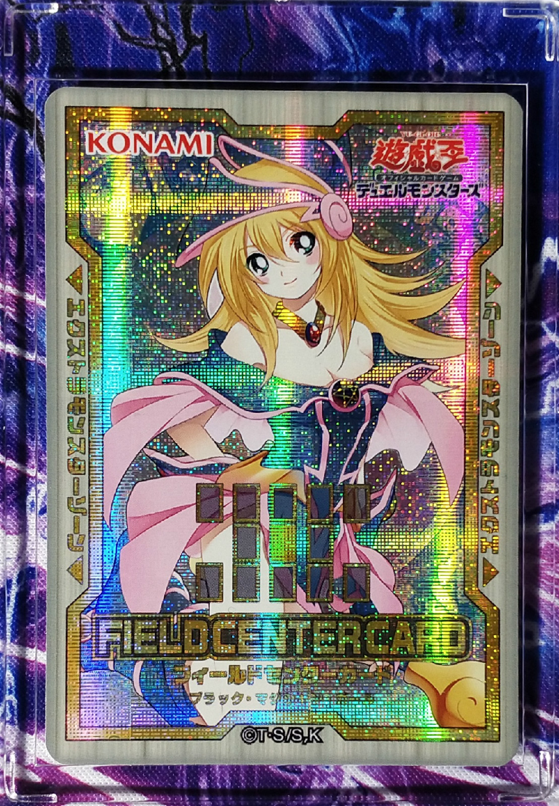 Yu Gi Oh DIY Dark Magician Girl Venue Center Colorful Toys Hobbies Hobby Collectibles Game Collection Anime Cards