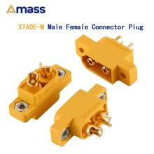 10pcs AMASS XT60E Male Connector Plug for RC Lipo Battery RC Multicopter Airplane Controller