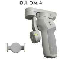 DJI OM 4 składany telefon gimbal osmo mobile 4 OM4 z uchwytem na pierścień magnetyczny inteligentne funkcje zapewniające stabilność w magazynie tanie tanio DJI Mavic Akcja foto kamery Kieszonkowy Aparat stabilizowany 120° s 2-osiowy VN (pochodzenie) Po tryb fotografowania WIFI