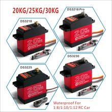 1 X Waterproof servo 20KG 25KG 30 KG and high speed metal gear digital servo baja servo for 1/8 1/10 Scale RC Cars