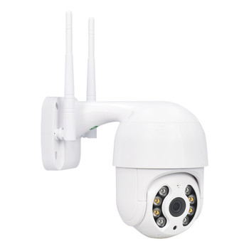 1.5 Inch 2MP 1080P Wireless PTZ IP Speed Dome Camera Day Night Color Display CCTV Camera