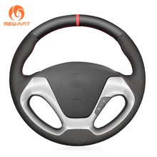 MEWANT Black Suede Artificial Leather Steering Wheel Cover For Kia K3 Ceed Cee'd Cerato 2013-2018 Forte Koup Forte 5