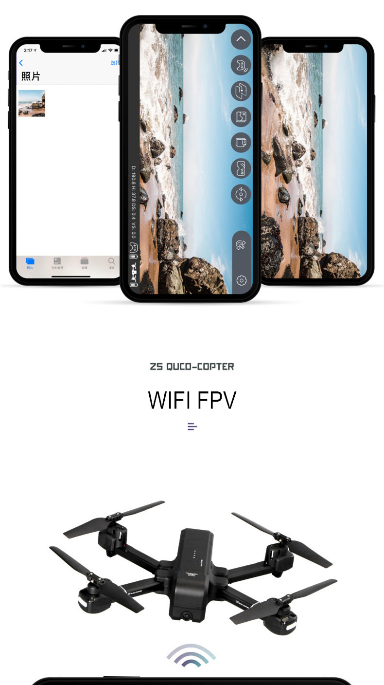 SJRC Z5 GPS RC Quadcopter Drone Helicopter With 2.4G 5G Wifi FPV 1080P Camera Altitude Hold Follow Me V f11 pro e58 18