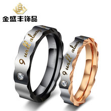 Korean-style Jewelry Titanium Steel Zircon Couple Ring South Korea Couples Ring Rose Gold Ring Cr-004(China)