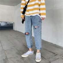 Лето рваные джинсы мужские мода мыть сплошной цвет случайные брюки мужчины свободные хип-хоп уличной моды отверстие джинсовые брюки Мужские
