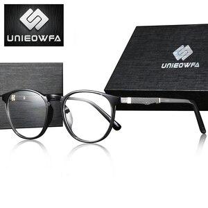 Image 1 - Retro yuvarlak reçete gözlük çerçevesi erkekler optik miyopi gözlük çerçeve Vintage temizle gözlük erkek şeffaf gözlükler