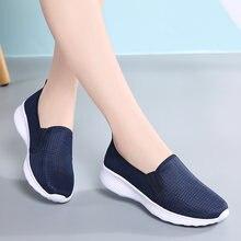 2020 бренд с дышащей сеткой; Летняя обувь; Женская Туфли мокасины