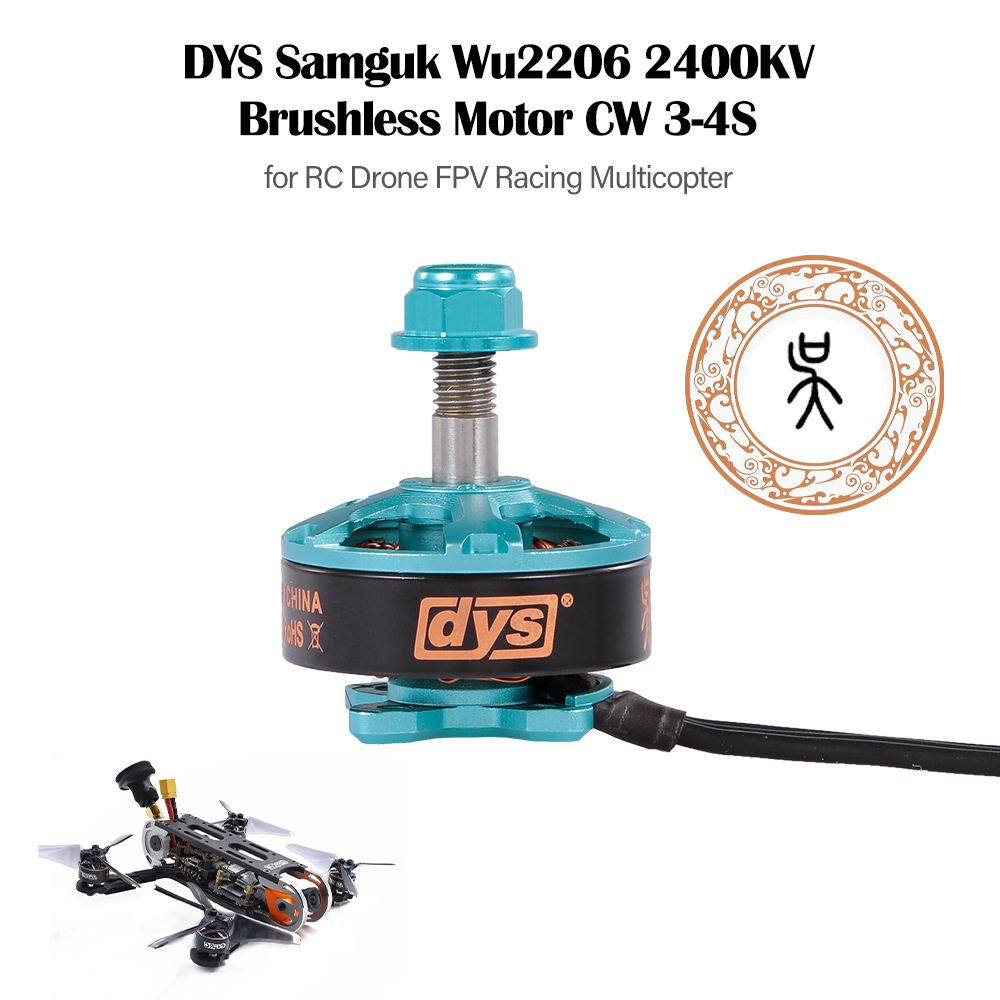 EMAX RSII 2206 1900KV Brushless Motor CW Thread For FPV Racing Drone Multicopter