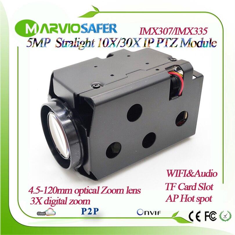 5MP H.265 Starlight Human Detection 30X  Optical Zoom Lens Wifi IP PTZ Camera Module Board CCTV Security Camara Onvif RTSP RTMP