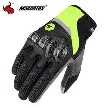 XUEYU Motorrad Handschuhe Echtem Rindsleder Moto Motocross Handschuh Motorrad Voll Finger Touch Screen Handschuhe Für Männer Und Frauen