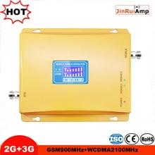 Cellular Signal booster GSM repeater 900 3G UMTS 2100 Dual Band Handy Verstärker 2g 3g 900/ 2100Mhz
