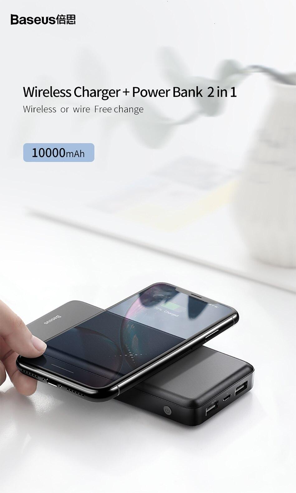 Baseus 10000mAh Qi Wireless Charger Power Bank